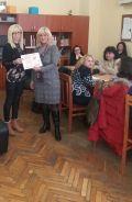 Грамота за постижения - СУ Никола Войводов - Враца