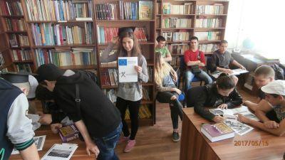 "Изяви ""Твоят час"" 2016/2017 г. - СУ Никола Войводов - Враца"