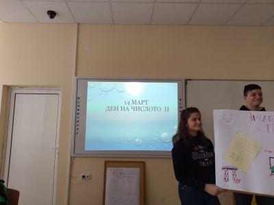 2 - СУ Никола Войводов - Враца