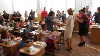 Откриване на учебната година 2019 2020 - СУ Никола Войводов - Враца