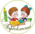 Първа обща родителска среща - СУ Никола Войводов - Враца
