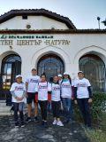 Световен ден на туризма - СУ Никола Войводов - Враца