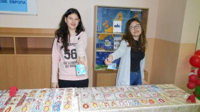 Благотворителен базар в помощ на Гери - СУ Никола Войводов - Враца
