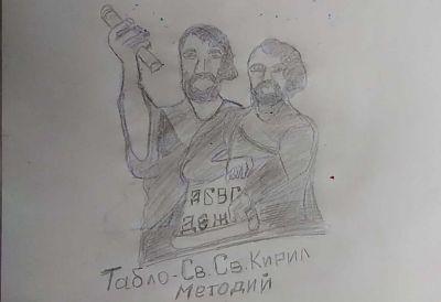 5 - СУ Никола Войводов - Враца